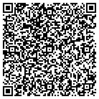 QR-код с контактной информацией организации КОМПАНИЯ 05RU