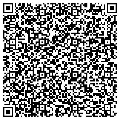 """QR-код с контактной информацией организации АО Коллегия Адвокатов """"Де-Факто"""" Адвокат Гусейнова Баканай Абдулхаликовна"""