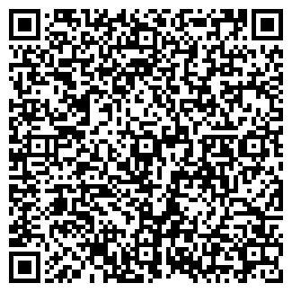 QR-код с контактной информацией организации КЛУБ РЫБНИКОВ