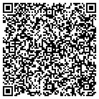 QR-код с контактной информацией организации КОЛХОЗ ШАМХАЛЬСКИЙ