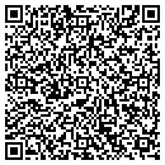 QR-код с контактной информацией организации МЖЭУ № 20