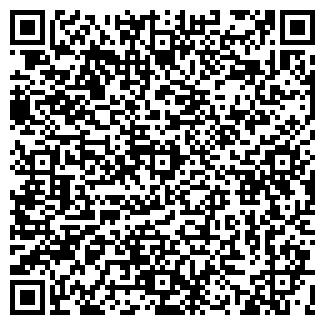 QR-код с контактной информацией организации АО КАРТАН