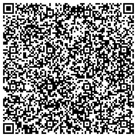 QR-код с контактной информацией организации РЕСПУБЛИКАНСКИЙ ЦЕНТР ИНФЕКЦИОННЫХ БОЛЕЗНЕЙ