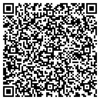 QR-код с контактной информацией организации СОФТ
