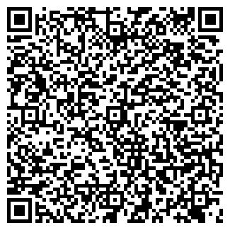 QR-код с контактной информацией организации СТАРТ АО