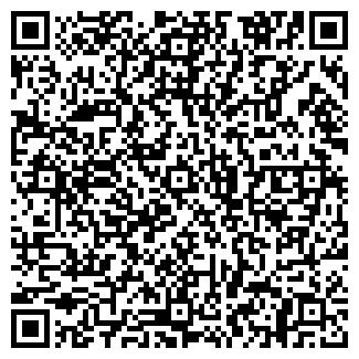 QR-код с контактной информацией организации СТОМСЕРВИС