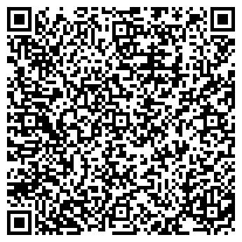 QR-код с контактной информацией организации УЧАСТКОВАЯ ПОЛИКЛИНИКА