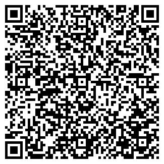 QR-код с контактной информацией организации ФАРМИМЭКС