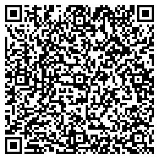 QR-код с контактной информацией организации ХИМСТРОЙ