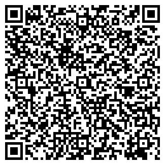 QR-код с контактной информацией организации ЧАЛАНДАР