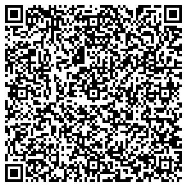 QR-код с контактной информацией организации ЭКСКЛЮЗИВ МЕБЕЛЬНЫЙ САЛОН