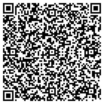 QR-код с контактной информацией организации ШАМХАЛЬСКИЙ ЗЖБИ