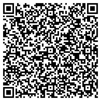 QR-код с контактной информацией организации ПЛУАД № 1