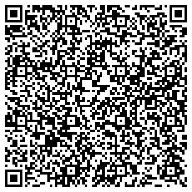 QR-код с контактной информацией организации ЛАКСКИЙ ГОСУДАРСТВЕННЫЙ ДРАМАТИЧЕСКИЙ ТЕАТР ИМ. Э. КАПИЕВА