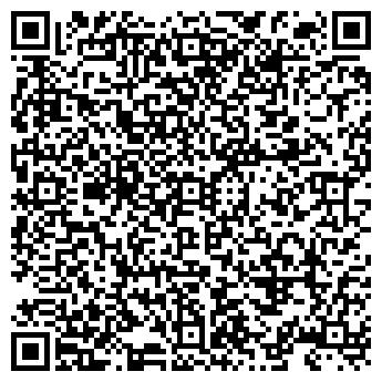 QR-код с контактной информацией организации ТОРГОВОЕ РАСУЛ № 24