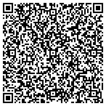 QR-код с контактной информацией организации ДАГСЕЛЬХОЗМОНТАЖСПЕЦСТРОЙ ОБЪЕДИНЕНИЕ