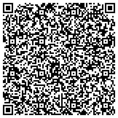 QR-код с контактной информацией организации ЗАПАДНО-КАСПИЙСКОЕ БАССЕЙНОВОЕ ВОДОХОЗЯЙСТВЕННОЕ УПРАВЛЕНИЕ
