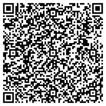 QR-код с контактной информацией организации ДАГСНАБСТРОЙ, ООО