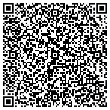 QR-код с контактной информацией организации ДАТЭК СТРОИТЕЛЬНАЯ КОМПАНИЯ