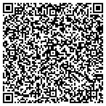 QR-код с контактной информацией организации МЕХАНИЗИРОВАННАЯ КОЛОННА № 116