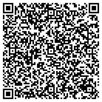 QR-код с контактной информацией организации САНТЕХНИК АО