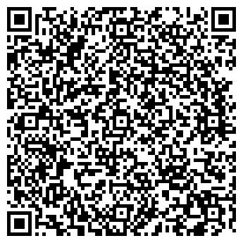 QR-код с контактной информацией организации ДАГПРОДМАШ, ОАО