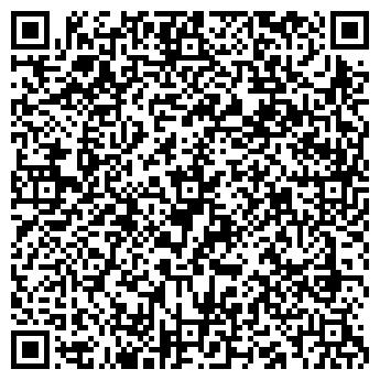 QR-код с контактной информацией организации ДАГСТРОЙИНДУСТРИЯ, ОАО