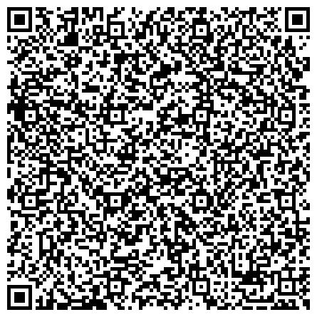 QR-код с контактной информацией организации ДАГТОРГТЕХНИКА КОЛЛЕКТИВНОЕ ТПО ПО ПРОИЗВОДСТВУ ТОРГОВО-ТЕХНОЛОГИЧЕСКОГО ОБОРУДОВАНИЯ, МОНТАЖУ И РЕМОНТУ ТЕХНИКИ