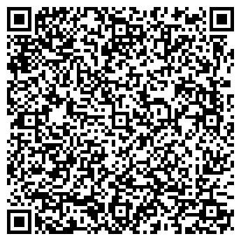 QR-код с контактной информацией организации ТАРКИ-ТАУ, ОАО