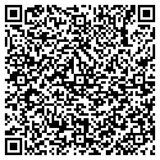 QR-код с контактной информацией организации ЭЛЬДАГ, ОАО
