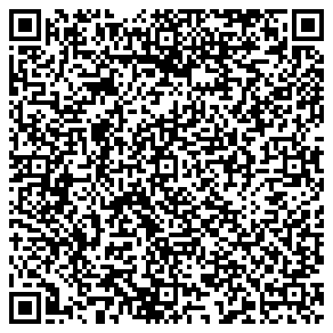 QR-код с контактной информацией организации КАЛИНИНСКАЯ КДЮСШ КОЛОС СОГУ ДСШ