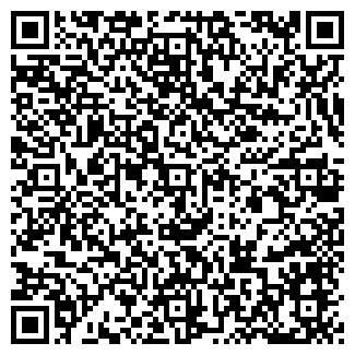 QR-код с контактной информацией организации ЭКОН НПО