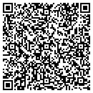 QR-код с контактной информацией организации Ю. С. ПОЛО