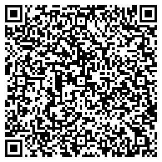 QR-код с контактной информацией организации ДАГОПТПРОДТОРГ