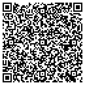 QR-код с контактной информацией организации ЮТА-ФАРМ
