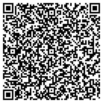 QR-код с контактной информацией организации ДАГТЕКСТИЛЬПРОМ ТД