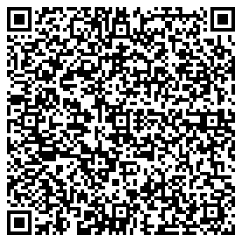 QR-код с контактной информацией организации МАГАЗИН ДЕРБЕНТ № 16