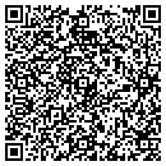 QR-код с контактной информацией организации ПРИМОРСКАЯ