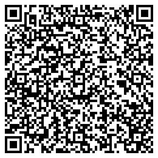 QR-код с контактной информацией организации АЛИБЕК