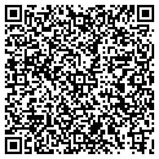 QR-код с контактной информацией организации СПЕЦСВЯЗЬ (Закрыто)