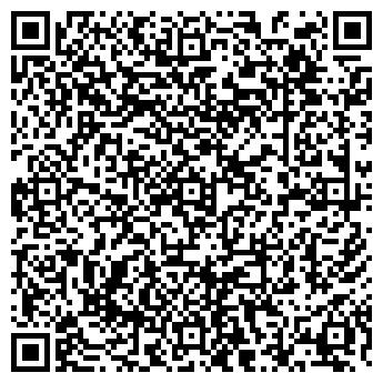 QR-код с контактной информацией организации ТЕРСКОЕ КАЗАЧЕСТВО