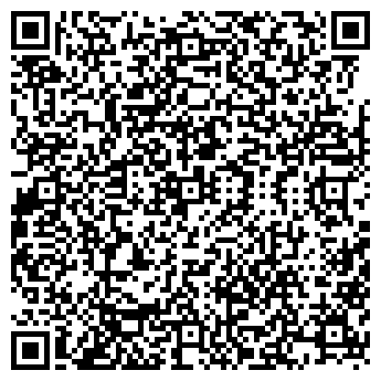 QR-код с контактной информацией организации КАВМИНТАРА