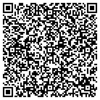 QR-код с контактной информацией организации КРАВЦОВ В. Г.