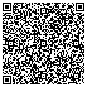 QR-код с контактной информацией организации ПОНТОС-ХЕЛЛАС, ООО