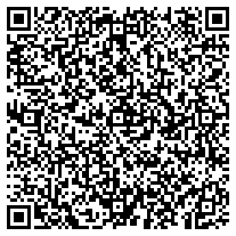 QR-код с контактной информацией организации КОДАК ПОЧТОЙ