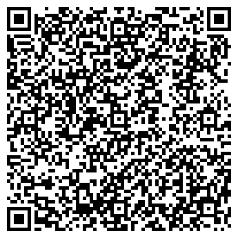QR-код с контактной информацией организации КАВМИНСТЕКЛО, ЗАО