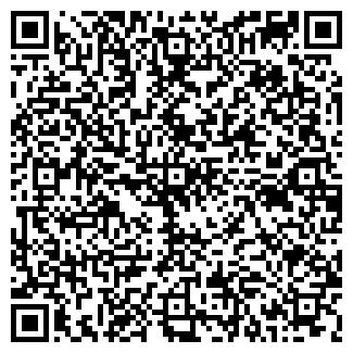 QR-код с контактной информацией организации ЭПОС