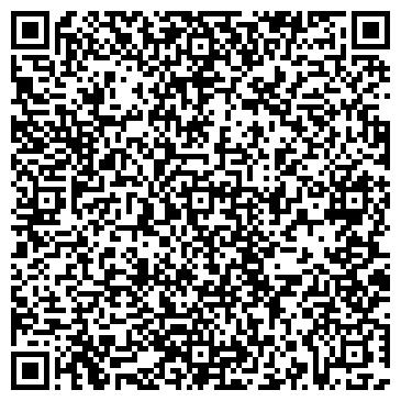 QR-код с контактной информацией организации МИНЕРАЛОВОДСКАЯ РАЙОННАЯ САНИТАРНО-ЭПИДЕМИОЛОГИЧЕСКАЯ СТАНЦИЯ