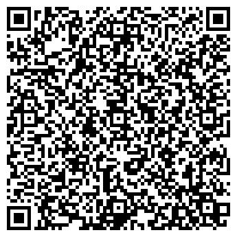 QR-код с контактной информацией организации КАМАЗ-СЕРВИС ЛТД