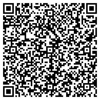 QR-код с контактной информацией организации СУ-014, ОАО